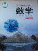 湘教版八年级数学上册