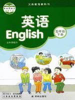 译林版五年级英语下册