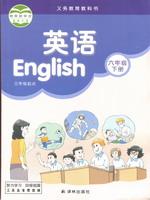 译林版六年级英语下册